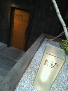 image1_3.JPG